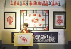 """甘肃省非物质文化遗产——剪纸上的""""飞天""""梦"""