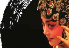 甘肃省首个戏曲非遗传承专家组成立