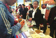 敦煌市参加2016中国国际旅游交易会