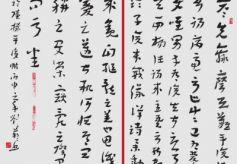 芊芊素毫 幽幽墨香——甘肃省第五届妇女书法展作品选登