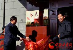 中国艺术家西北写生创研培训基地西北美术馆在甘肃天祝县正式揭牌