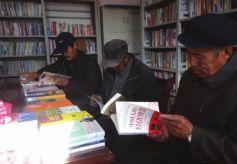 """文化下乡助力精准扶贫甘肃第五家""""国珍书屋""""在定西落成"""