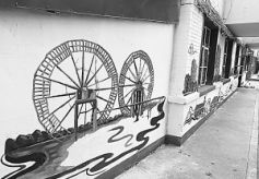 兰州大学生手绘文化墙 为小街巷增色添彩