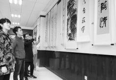 兰州资源环境职业技术学院学生观摩书画作品
