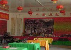 传承文化留住乡愁——甘肃省会宁县红堡子文化大院见闻