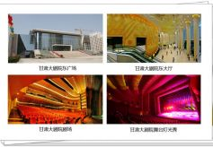 甘肃大剧院5年引进海内外20多国经典剧目300余部