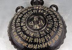 甘肃境内的西夏王朝印记