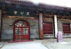 前清贡院兰州至公堂:推动甘肃文化教育事业