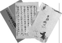 陇右文学:中国文学史上那一抹绚烂