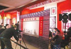 中央电视台音乐频道《歌声与微笑》在会宁城乡拍摄皮影戏