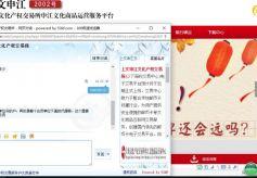 客户投资邮币卡亏损14万 上文申江会员单位失联