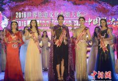 甘肃女孩朱凯旋夺得第十三届世界旅游文化小姐大赛冠军