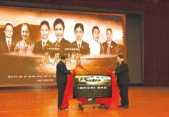 微电影《盖尼法官》在甘肃省高级人民法院举行首映式