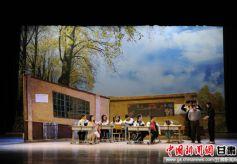 """舞台剧《夏洛特烦恼》在兰州演出  增30分钟爆笑""""贺岁"""""""