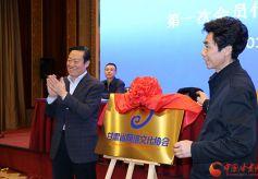 甘肃省网络文化协会在兰州成立 发起行业自律公约