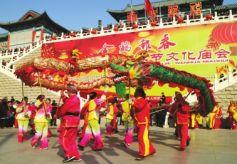 兰州市第十五届春节文化庙会圆满落幕