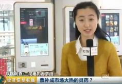 """2017年春节档总票房累计34.3亿  电影市场迎来""""开门红""""!"""