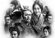 《大秦帝国之崛起》讲述发生在甘肃的故事