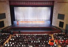 2017年甘肃省旅游工作会议在甘南召开 夏红民讲话