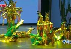 首届敦煌乐器舞蹈艺术周:名家赴