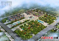 榆中县文化产业园项目开工奠基