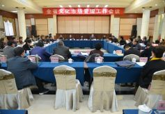 甘肃省文化市场管理工作会议在兰州召开