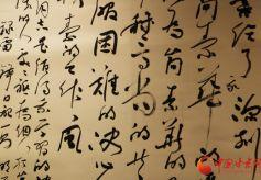 甘肃省《雷锋日记》书画展开展仪式在兰州举行
