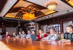 甘肃摄影界《甘肃摄影史》编撰工作座谈会在兰召开