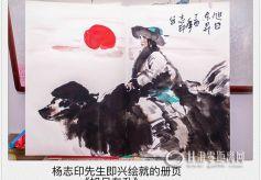 祁连山书画院名人名家举办迎新春庆三八书画交流笔会