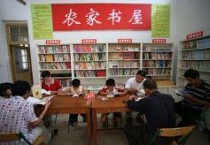 """甘肃特色的一村一书屋成为农民的""""文化粮仓"""""""