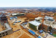 正在建设中的庆阳民俗文化产业园