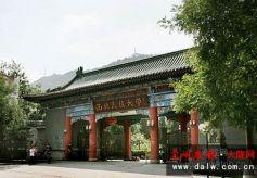 """西北民大再次名列""""中国非物质文化遗产传承人群研培计划""""高校名单"""