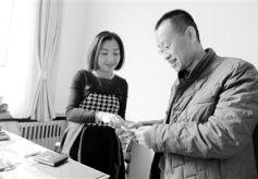 甘肃爱心人士赵晓琨:坚持十余年月捐100元