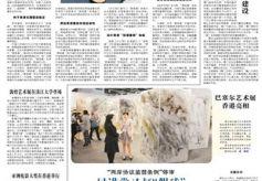 敦煌艺术展走进台湾校园