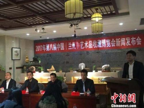 3月23日,第八届中国(兰州)艺术品收藏博览会新闻发布会在兰州举行。 杨娜 摄