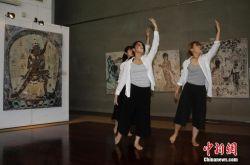 """甘肃""""丝路拾珍——敦煌文化艺术展""""在台湾新北开幕"""