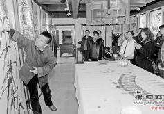 兰州古丰文化艺术馆正式开馆