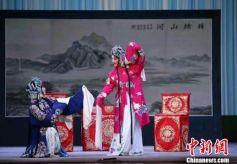 京剧艺术家李海燕在甘肃谈文化自信
