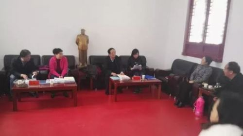在崆峒区博物馆召开验收会议