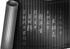 甘肃省教科所组织召开2017年高考研讨会