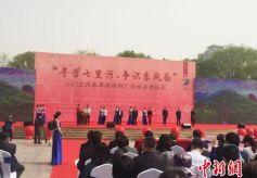 甘肃兰州城区积极发展春季旅游文化产业