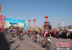甘肃·华亭关山文化旅游节开幕式