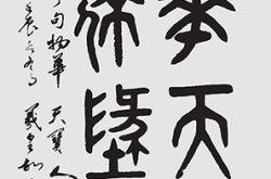 甘肃文化人士黄藩先生的文艺人生