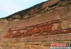 甘肃镇原打造丝路文化巨幅摩崖石刻浮雕墙