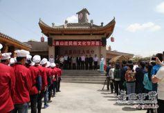 首届甘肃农业文创大赛农庄行活动在榆中启动