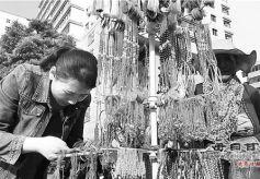 甘肃端午香包传承传统民俗特色