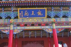 甘肃临洮辛店文化广场落成