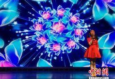 甘肃黄河之韵国际儿童艺术节在兰启幕