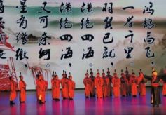 甘肃举办中华经典诵读歌舞晚会端午唱响金城