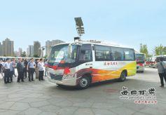 甘肃省首批流动文化车发放仪式在兰举行